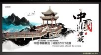 中国古典建筑背景素材