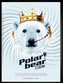 保护动物宣传海报素材