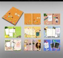 儿童摄影相册设计