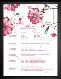 花朵背景简历设计