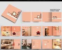 家居软装画册设计