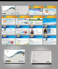 教育培训企业宣传册