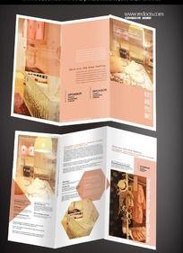 欧式风格软装折页设计