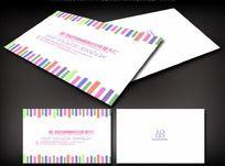 印刷公司名片设计