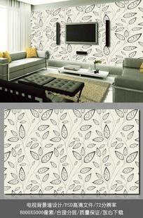 欧美风格电视背景墙壁纸设计