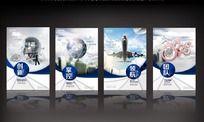 企业文化励志展板素材 PSD