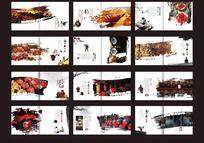 中国酒文化画册设计