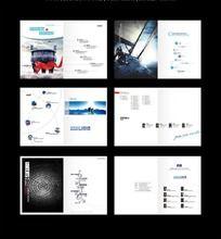 企业公司画册目录设计 PSD