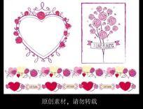 卡通爱心玫瑰底纹素材