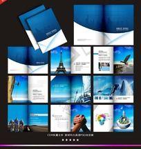 企业商务投资画册设计