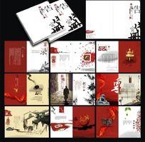 中国风广告宣传画册