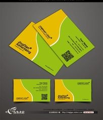 黄绿色环保公司名片 CDR