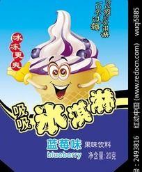 蓝莓味果味饮料包装设计