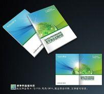 绿色地球科技背景封面设计