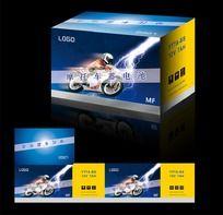 摩托车电池包装盒展开图