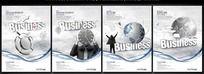 企业商务文化宣传展板素材