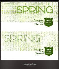 春季霓裳打折促销背景设计