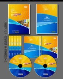 电子科技光盘盒设计
