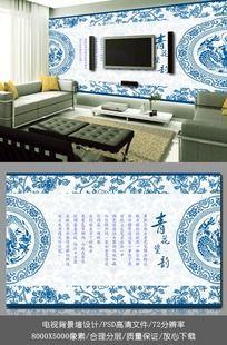 15款 青花瓷卧室背景墙