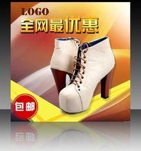 淘宝女鞋促销直通车设计