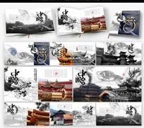中国风古代建筑画册设计