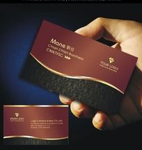 咖啡色公司商业名片设计