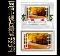 秋天美景客厅电视背景墙设计