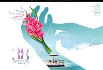 创意38妇女节宣传海报