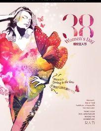 服装店妇女节海报