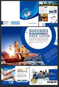 蓝色企业宣传画册板式设计