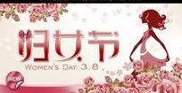 38妇女节创意促销海报