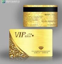 欧式花纹金色VIP素材