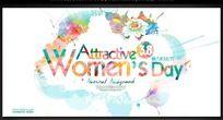 三八女人节水彩背景设计
