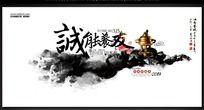 中国风315诚信背景素材