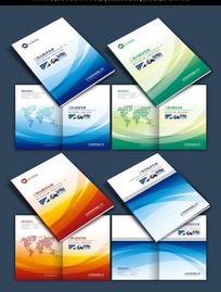 11款 科技产品手册封面PSD下载