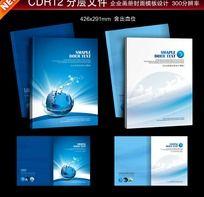 蓝色高科技公司画册封面设计