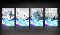 企业文化技术展板设计