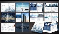 商务科技公司宣传画册设计