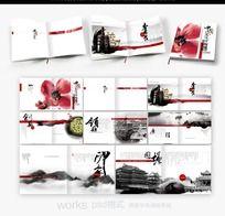水墨风印象中国画册设计