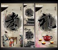 中国风传统文化展板素材