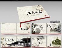 中国风江南风景画册素材