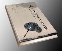 中国风名家书法展封面设计