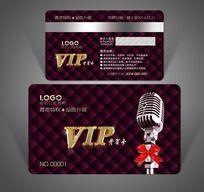 KTV娱乐会所VIP会员卡设计