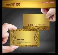 金色花纹高档名片设计