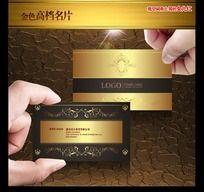 欧式花纹五金名片设计