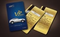 汽车4S店会员卡设计