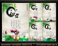 中国风学校文化和谐展板设计