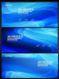 2014新品发布宣传背景设计