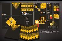 创意设计公司画册设计