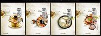 韩式餐饮文化展板设计